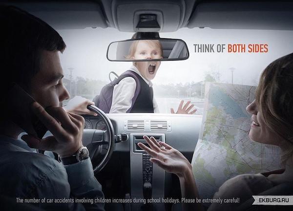guida sicura 4